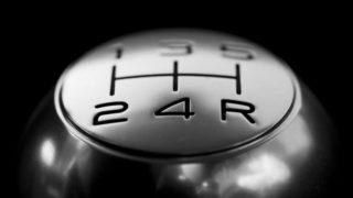 マニュアル車のギアチェンジのコツ