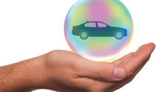 車の買い替え時の保険